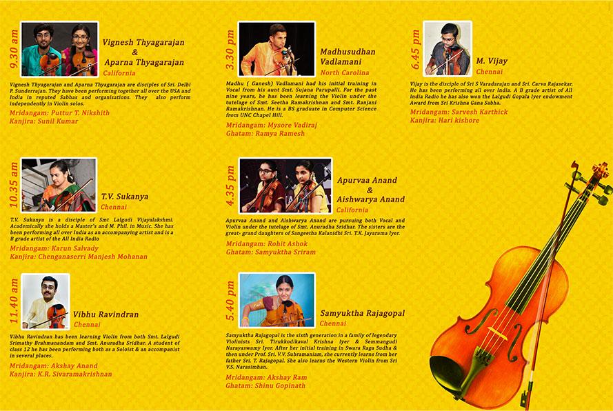 Violin Vaibhavam 2020